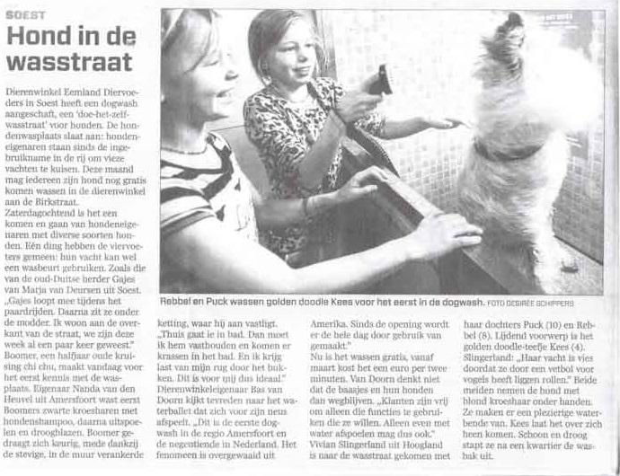 Dogwash Eemland in het nieuws